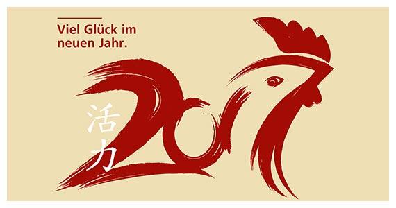 Jahr des Feuer Hahns
